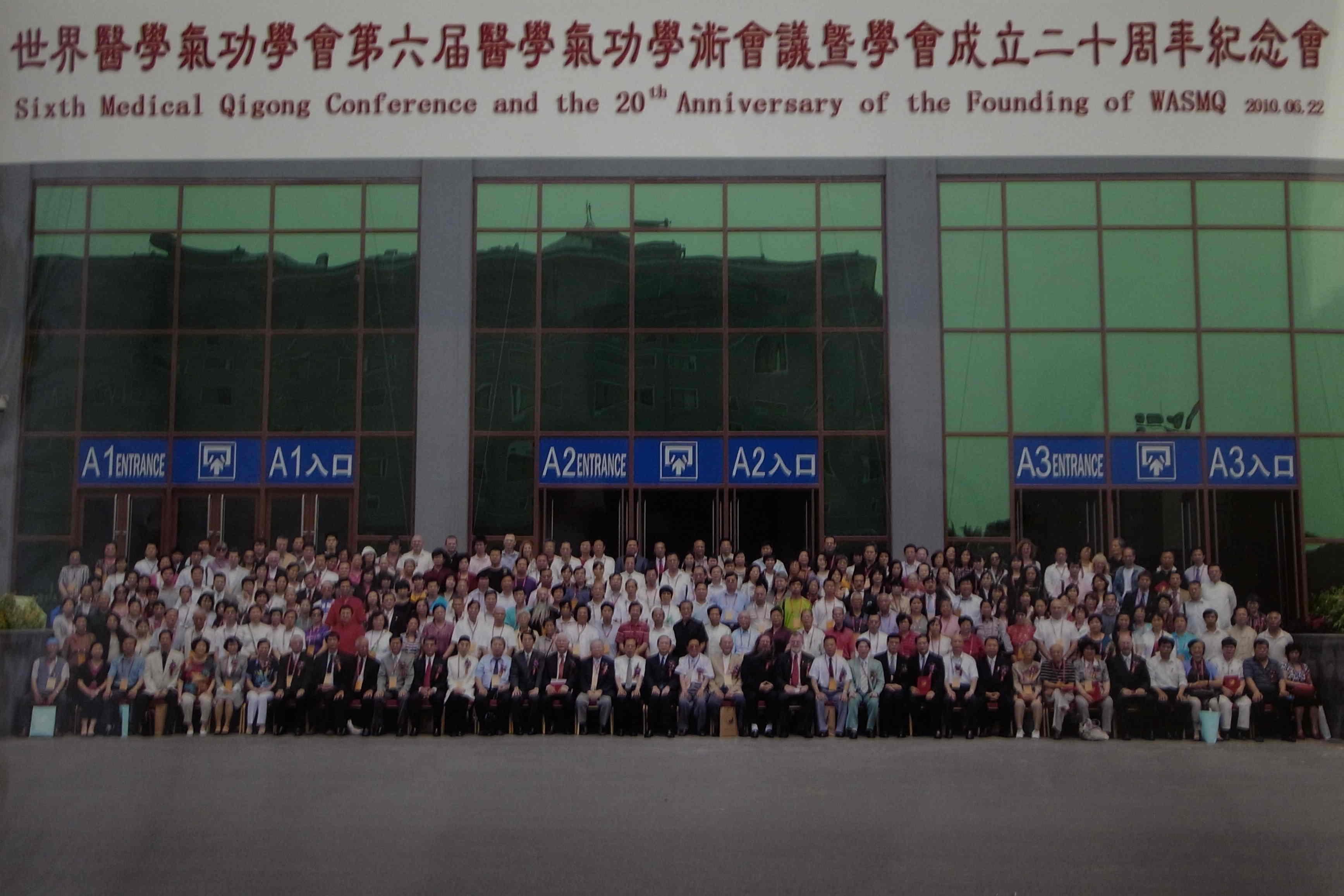 世界医学気功学会 第6回医学気功学術交流会議参加者集合写真