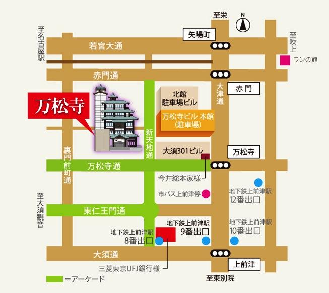 大明気功 万松寺(萬松寺)施術会場 地図