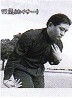青島大明著DVDブック 『病気を自分で治す「気」の医学』 (講談社刊)大雁功2