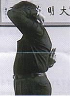 青島大明著DVDブック 『病気を自分で治す「気」の医学』 (講談社刊)部位別の気功法4・周天を回す気功法