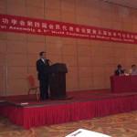 第5回世界医学気功学会での青島大明の発表