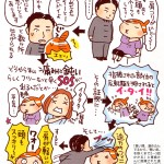 イラストレーター進藤やす子さんによる  青島院長の気功施術の様子