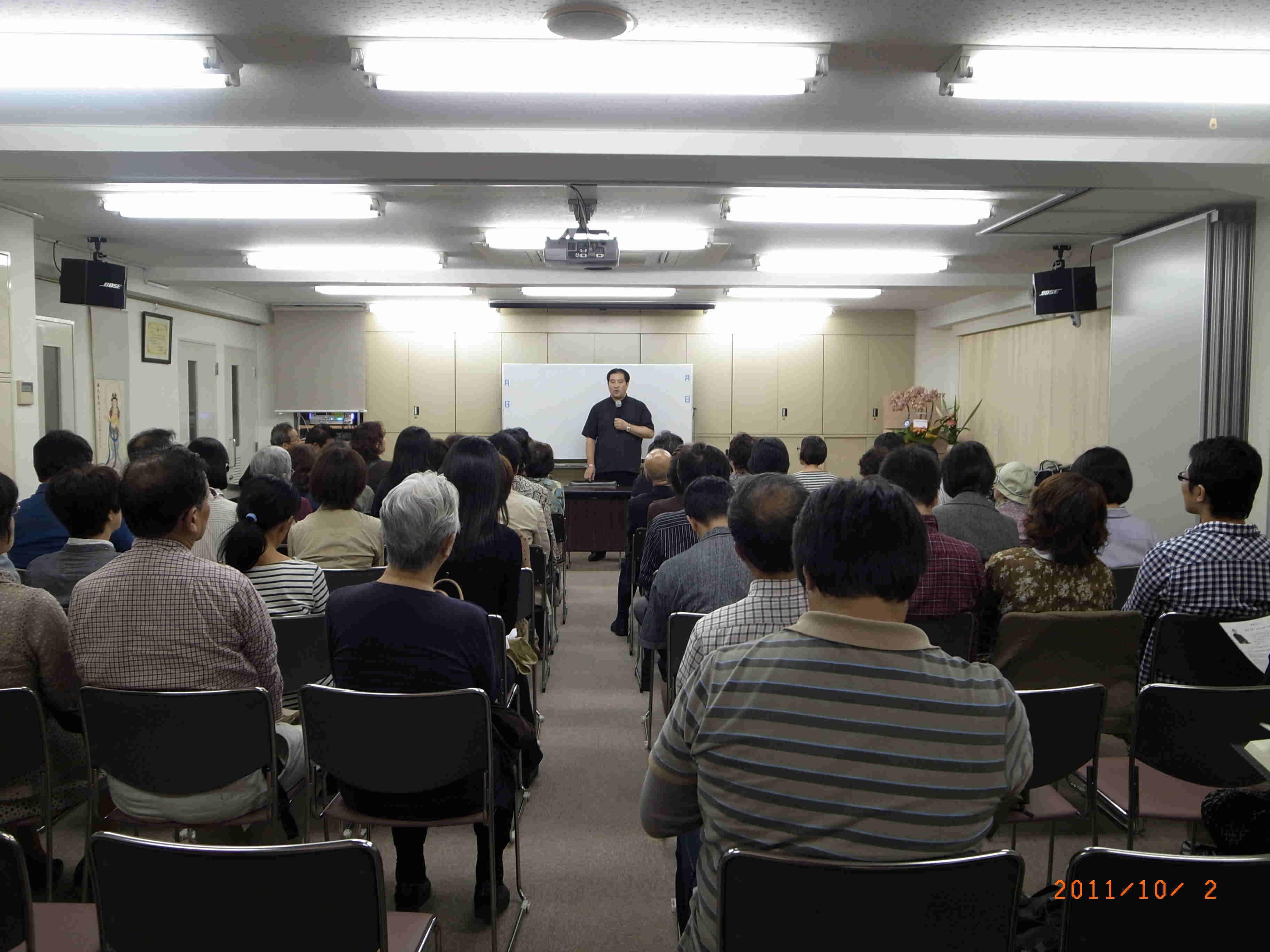大明気功院 出版記念講演会in横浜『なぜ あなたの病気は治らないのか』青島大明院長